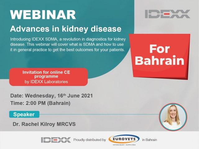 Advances in kidney disease - Webinar (Bahrain)